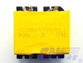 laser marking fir Mara tape