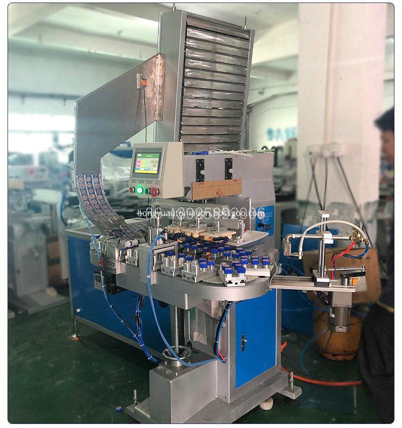 Plastic Cap Printer 5 Jpg