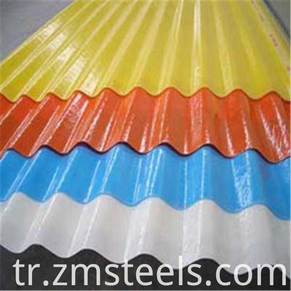corrugated cold rolled steel plate