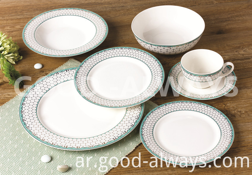 Nbc 717 New Bone China Tableware Set