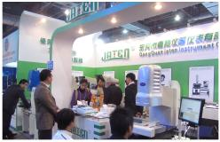2010 Donguan Mould Fair