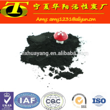 200 mesh activated carbon coal powder filter media MSDS