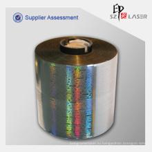 2.5 мм прозрачная голограмма слезоточивый ленты для упаковки сигары