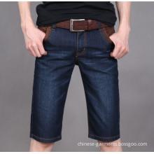 Men's Denim Blue Plus Size Jeans