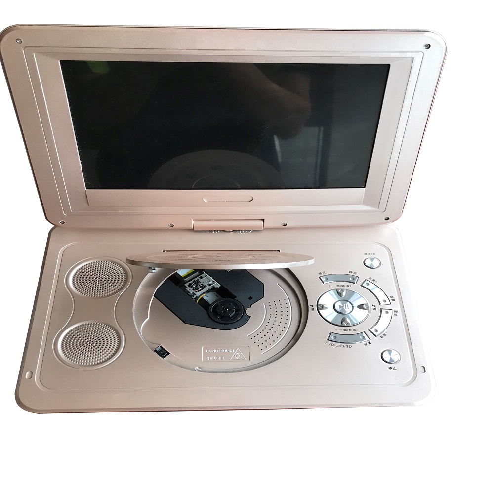 Portable Travel Dvd Player