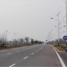 500W ветро солнечные гибридные мощности уличный свет
