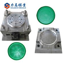 2018 March Expro High quality high precision plastic toilet seat injection baby table mould