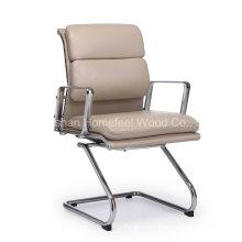 Modern PU Leather Office Meeting Chair (HF-26E5H)