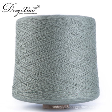 China supplier free sample provide Eco Friendly Nm26/2 Wholesale 100% wool Yarn Knitting yarn