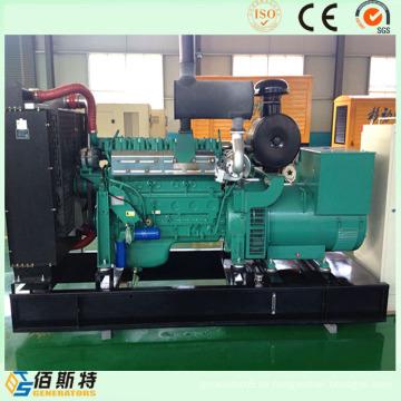 Schalldichte 250kVA Anhänger Mobile Elektrische Diesel Generating Sets