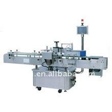 PLB-1120 Этикетировочная машина для обертывания
