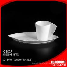 EuroHome оптом Китай дешевые чашки столовые приборы