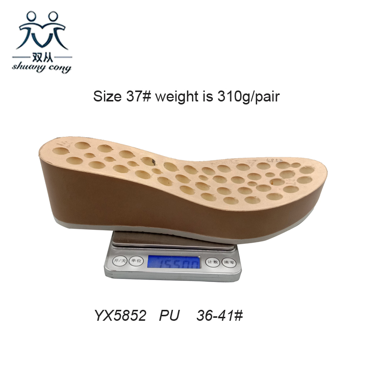 Wedge Sole