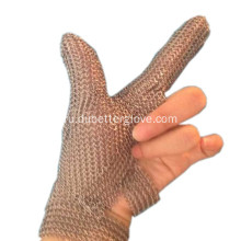 Two+Fingers+Metal+Mesh+Gloves