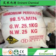 21% сульфата аммония с аттестацией SGS