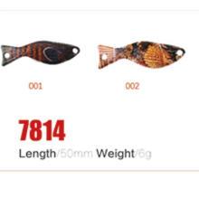 Новая Отличная Рыбалка Ложка Приманки