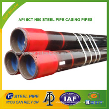 API 5CT N80 STEEL PIPE CASING PIPES