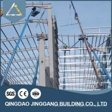 Steel Structure Mental Frame Roof For Tennis Court