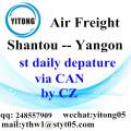 Shantou Air Freight Logistics Agent to Yangon