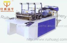 Hot Cutting Bag-Making Machine