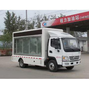 Kairui 110HP Mobile Advertisement Truck