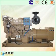 Cummins Marine 315kVA Elektrische Leistung Imo II Generating Sets Factory