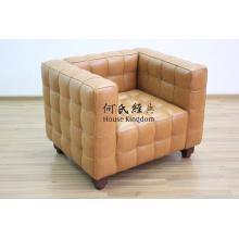 Cubus Arm Chair (C-3001#)