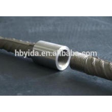 Rigid design rebar coupler for nuclear power plant