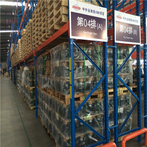 Steel Pallet Storage Racking Systems