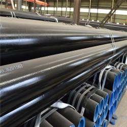 API 5L Gr.B Seamless Steel Tube