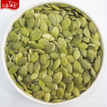 High quality best price wholesale new shine skin pumpkin seeds