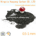 Top level water purifying coconut shell activated carbon price per ton for sale