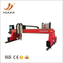 CNC plasma cutting machine gantry machine