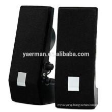 2.0 plastic speaker