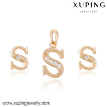 64023 Xuping new designed 18k gold plated saudi arabia jewelry sets