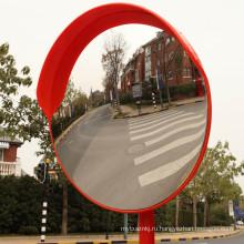 высококачественного пластика большой выпуклое зеркало используется для безопасности дорожного движения