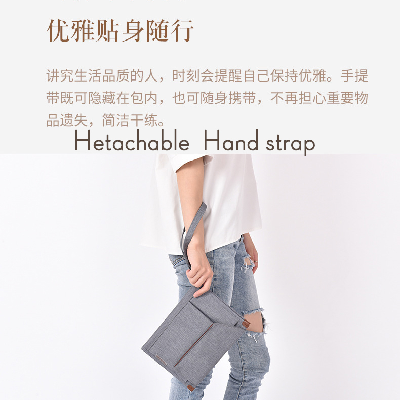 Hand Bag For File