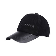 Leather Brimless Baseball Cap
