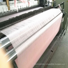 Good Condition Used Picanol Omini Plus220cm Air Jet Textile Machine