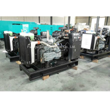 48kw 60kVA Deutz Diesel Generator with Deutz Engine