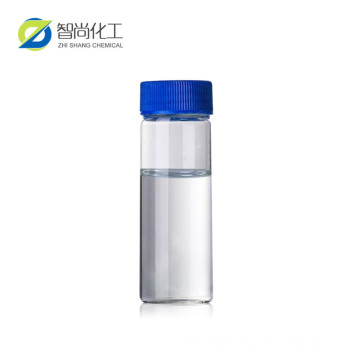 Industria química Dimethoxymethylphenylsilane CAS 3027-21-2