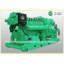 1250kVA LPG Electronic Power Generator Sets