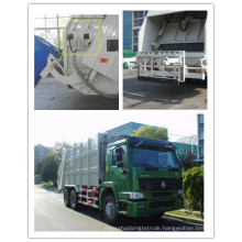 Sinotruk HOWO Refuse Compress Truck