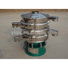 ZS series vibration sieve