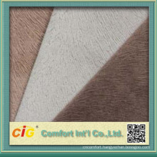 New design of Plain and patterned polyester faux suede fabric for sofa cover