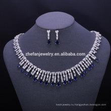 мода ювелирные изделия латунь женская комплект ювелирных изделий милые