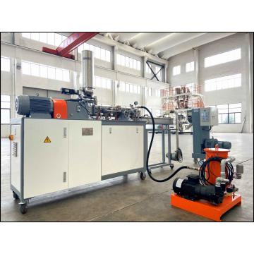 rubber extrusion products PSHJ-20