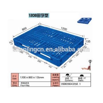 single faced heavy duty &4 Ways entry type plastic pallet