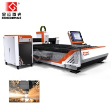 1KW Fiber Metal Sheet Laser Cutting Machine for Carbon Steel, Stainless Steel, Aluminum