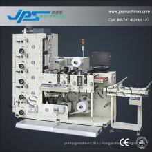 Автоматическая многофункциональная пустая печатная машина для этикеток